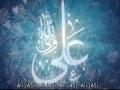 He Was Ali (a.s.) - Nasheed - English