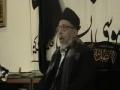 تواصيِ حق اور صبر   First Speech Muharram 2008 by Khateeb-E-Ahlulbait Syed Ijmal Asghar Naqvi – Urdu