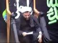 H.I. Hurr Shabbiri - 4 Muharram 1429 - 2008 - Urdu