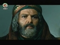 [P-33] Mukhtar Namay - The Mokhtars Narrative - Historical Drama Serial on Ameer Mukhtar Persian English
