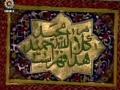 جلواهائ قرانئ  Quranic Exhibition with Unique and Unfound Copies - Farsi