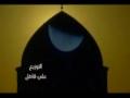 بك أستجير - أناشيد Nasheed - Arabic
