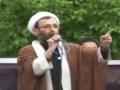 سخنراني حجه الاسلام پناهيان مقابل سفارت بحرين در تهران  - Farsi