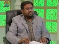 تاریخ اسلام-موضوع :حضور نبی اکرم (ص) کی خصوصی دعوت -[Urdu]