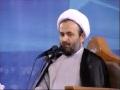 آیا ظهور نزدیک است؟ Is the reappearance near? - H.I. Panahiyan - Lecture 2 -  Farsi