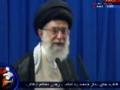 توصیه های رجبیه از زبان رهبر انقلاب Recommendations for the Month of Rajab - Farsi