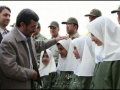 National Environment Protection افتتاح طرح ملي محيط يار June 18, 2011 - All Languages