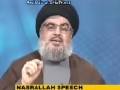 [ENGLISH] Latest Developments and CIA Spies caught in Hizballah - 24Jun11 *MUST WATCH*