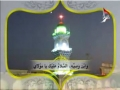 Ziyarat Imam Musa Kazim (a.s)  زيارة الامام موسى الكاظم ع - Arabic