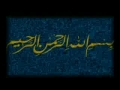 [01] Muharram 1428 - Introduction Muharram - H.I Jan Ali Shah Kazmi - London 2007 - Urdu