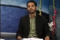 Program Shareek-e-Hayat - Pre Marriage - Episode 1 - Moulana Ali Azeem Shirazi - Urdu