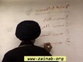 Imamat and Walayat - Lesson 4 by H.I. Abbas Ayleya - English