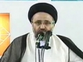 Farsi Speech H.I. Mirbaqeri 25 June 2011 - راههای کسب رضایت خدا و ائمه - Ways to obtain consent
