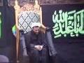 H.I. Hurr Shabbiri - 5 Muharram 1429 - 2008 - Urdu