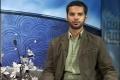 Program Shareek-e-Hayat - Pre Marriage - Episode 3 - Moulana Ali Azeem Shirazi - Urdu