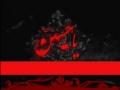 Musafron ko Madina Salam Kehta hai - Marsiya - Urdu