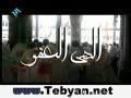مناجات - الھی العفوا - Farsi