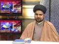 پیام رحمان  موضوع :سورہ الواقعہ - Discussion Payam e Rehman - Urdu