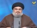 كلمة السيد حسن نصر الله S. Hassan Nasrallah Speech - 02Jul11 - Arabic