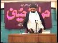 9-Hamasa-e-Hussaini--PART-5 of 5 2007 - Urdu
