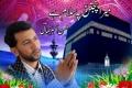 Mera Panjtan ko salam hay - Manqabat Ali Safdar 2011 - Urdu