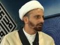 Program Shareek-e-Hayat - Pre Marriage - Episode 8 - Moulana Ali Azeem Shirazi - Urdu