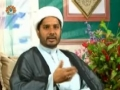موضوع : انوار الہی یوم بعثت - Sahar Tv - Urdu