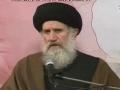 Farsi Speech H.I. Fatemi Nia  - God traditions - سنن الهی - June 28 2011