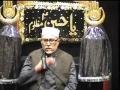 Self-reformation & Maqsad-e-Shahadat-e-Imam Hussain (as)  - Muharram 2010 1st night - English-Urdu