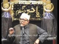 [Audio] Self-reformation & Maqsad-e-Shahadat-e-Imam Hussain (as) - Muharram 2010 2nd night - English-Urdu