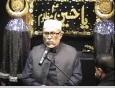 Self-reformation & Maqsad-e-Shahadat-e-Imam Hussain (as) - Muharram 2010 5th night - English-Urdu