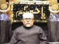 Self-reformation & Maqsad-e-Shahadat-e-Imam Hussain (as) - Muharram 2010 6th night - English-Urdu