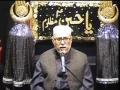 Self-reformation & Maqsad-e-Shahadat-e-Imam Hussain (as) - Muharram 2010 7th night - English-Urdu