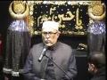 Self-reformation & Maqsad-e-Shahadat-e-Imam Hussain (as) - Muharram 2010 9th night - English-Urdu