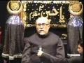 Self-reformation & Maqsad-e-Shahadat-e-Imam Hussain (as) - Muharram 2010 10th night - English-Urdu