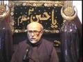 Self-reformation & Maqsad-e-Shahadat-e-Imam Hussain (as) - Muharram 2010 10th Ashura day - English-Urdu