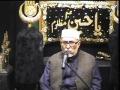 Self-reformation & Maqsad-e-Shahadat-e-Imam Hussain (as) - Muharram 2010 12th night - English-Urdu