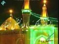 Farsi Qasida - Manaqebe Hazrat Abbas A.s