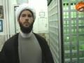 مرقد و مكتبة آية الله العظمى مرعشي نجفي - قم المقدسة Hamza Sodagar - English