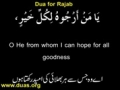 "Rajab Dua "" Ya Man Arjuho "" - Arabic Sub Title urdu and English"