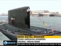 Iran home made submarine returns home - Press TV - July 2011 - English