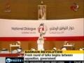 Bahrain revolution - Fresh round of talks between Opp and Govt - Presstv - July 2011 - English