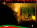 ISO 2008 Nohai - Ya ali Madad - Urdu