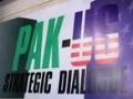 PAK US Strategic Dialog - PressTV - English