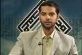 Program Shareek-e-Hayat - Pre Marriage - Episode 19 - Moulana Ali Azeem Shirazi - Urdu