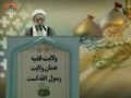 Tehran Friday Prayers 08 July 2011 - آيت اللہ احمد جنتى - Urdu