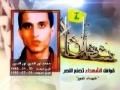 Shuhada2 Tamouz قوافل الشهداء   YA-Lubnan - All Languages