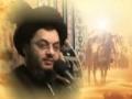 السيد أحمد بدر الدين: عصر الظهور The era of Imam Zaman AJTFS Arabic Sub English