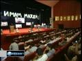 Ukrainian Muslims mark Imam Mahdi birth anniversary - July 16 2011 - English