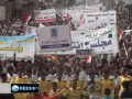 Yemen protesters set up transitional council Sat Jul 16, 2011 - English